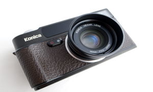 The Konica Hexar AF Brown: What An Amazing Find