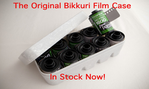Introducing the 'bikkuri case'