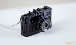 Charity Camera Auction – Japan Tsunami Relief