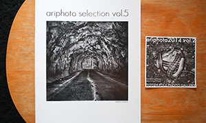 Jesse's Book Review – Ariphoto Selection by Shinya Arimoto
