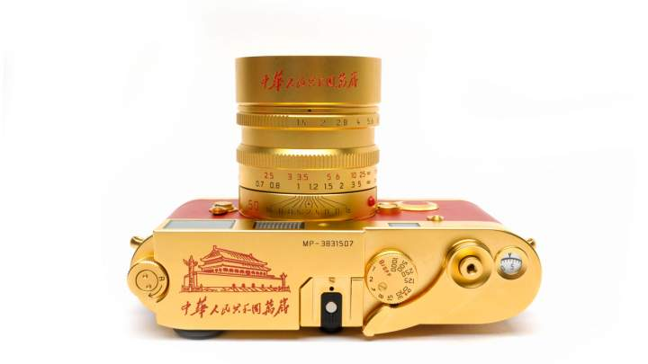 Camera Geekery: Leica MP Gold 60 Years PRC