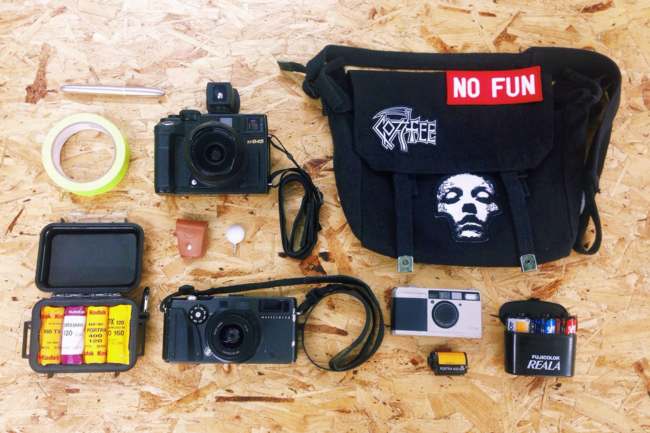 In your bag No: 1217 – Giles Smith