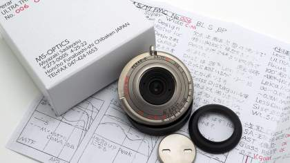 MS Optics Perar Ultra-Wide 17mm f4.5 Retrofocus