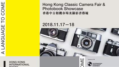 Hong Kong Classic Camera Fair & Photobook Showcase