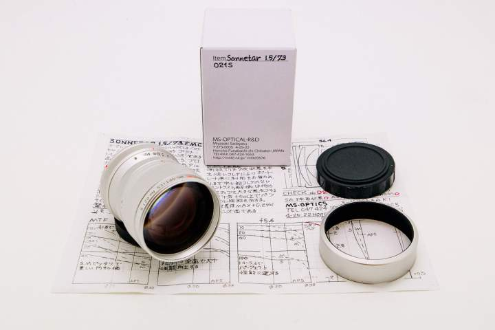 MS Optics Sonnetar 73mm f1.5 FMC in silver