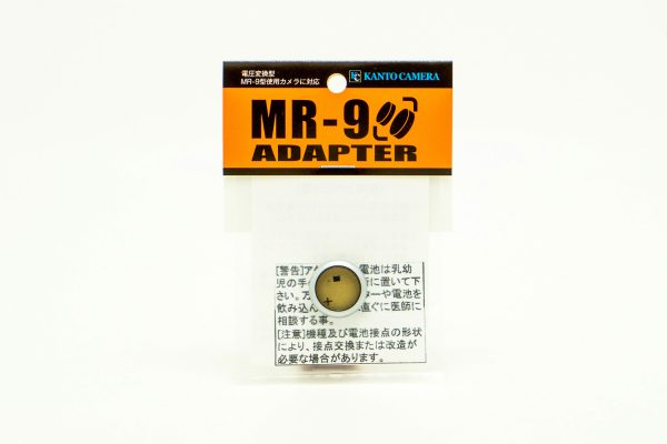 MR-9 Battery Adapter