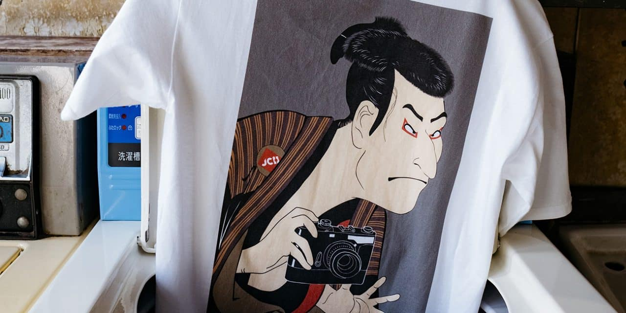 Camera Geekery: JCH Ukio-e T-Shirt
