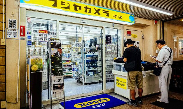 Camera shopping in Tokyo – Westside (updated for 2019)