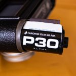 Film Review: Ferrania P30