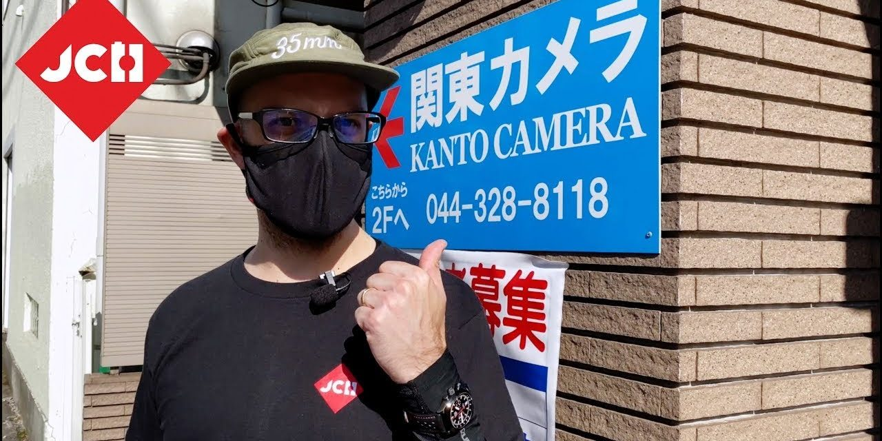 JCH YOUTUBE CHANNEL: Visiting Kanto Camera